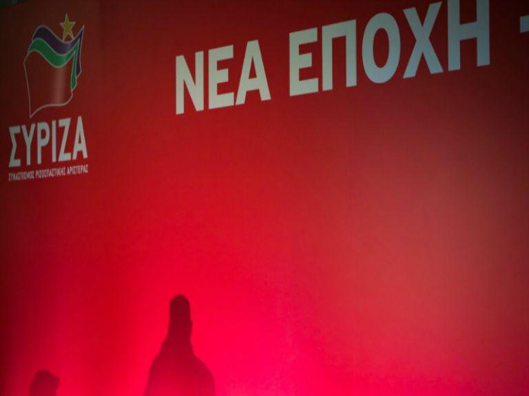 64 προσωπικότητες κατά ΣΥΡΙΖA: Επιβάλλετε τριτοκοσμικές αντιλήψεις – Ναρκοθετείτε το μέλλον   tovima.gr