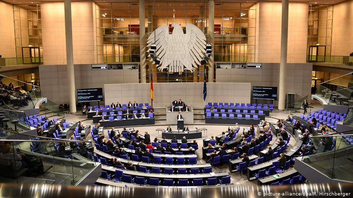 AfD: Να επιστρέψει η Ελλάδα την τελευταία δόση | tovima.gr
