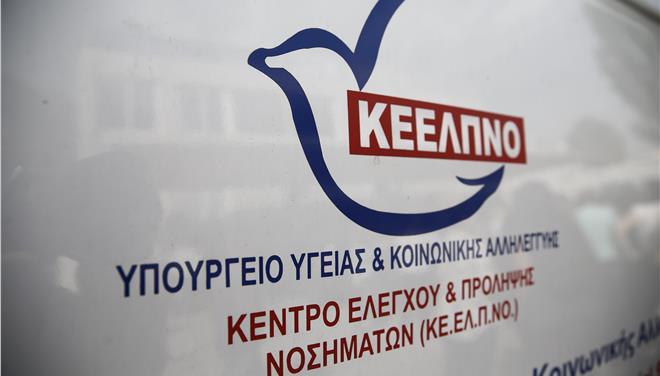 ΠΟΕΔΗΝ: Ρουσφετολογικές προσλήψεις στο ΚΕΕΛΠΝΟ | tovima.gr