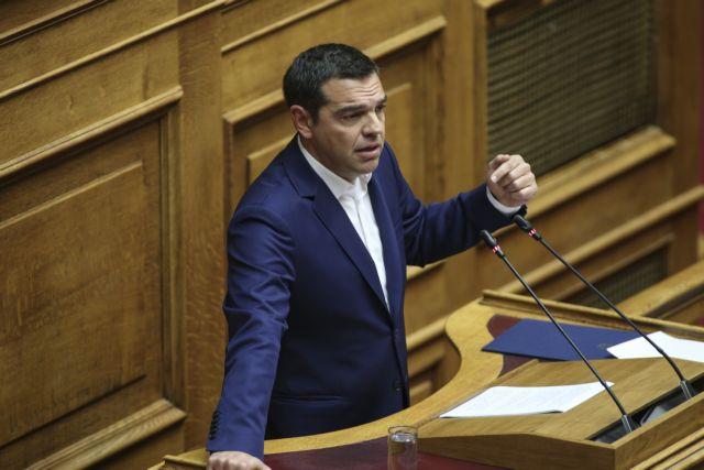 Τσίπρας σε ΝΔ: Εμείς εκπροσωπούμε την κοινωνίας, εσείς την ελίτ | tovima.gr