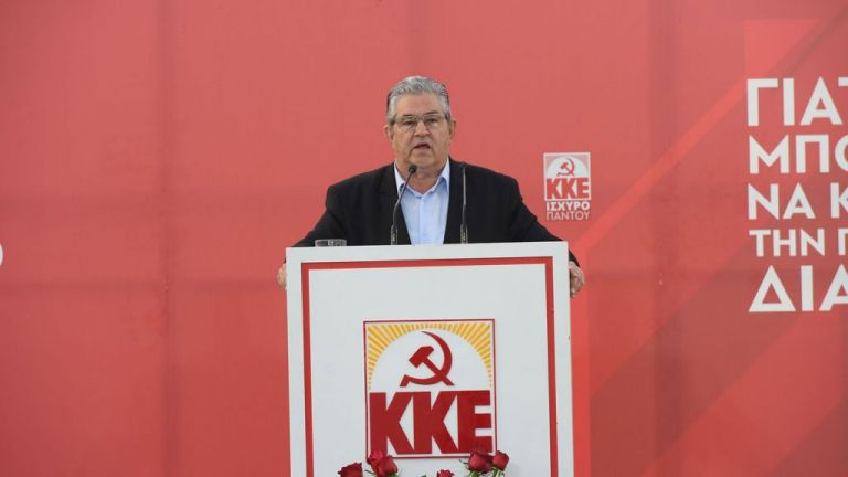 Κουτσούμπας: Ισχυρό ΚΚΕ παντού για μια μεγάλη νίκη του λαού! | tovima.gr