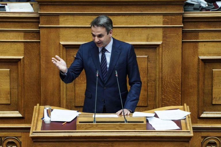 Κυριάκος Μητσοτάκης: Να προκηρύξετε εθνικές εκλογές | tovima.gr