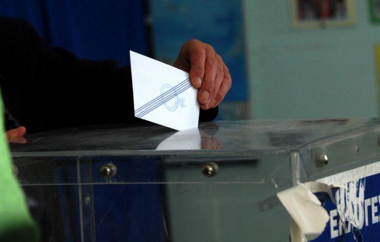Με 49 υποψήφιους συνδυασμούς οι ευρωεκλογές | tovima.gr