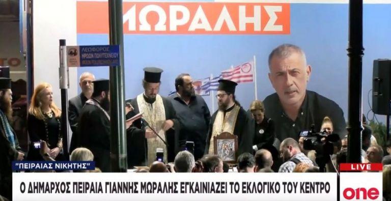 Το εκλογικό κέντρο του συνδυασμού «Πειραιάς Νικήτης» εγκαινίασε ο Γιάννης Μώραλης | tovima.gr