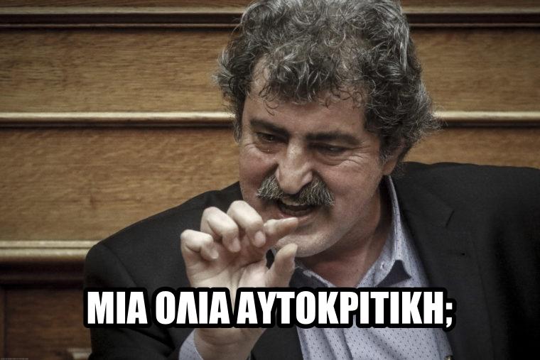 Ο Πολάκης νομίζει ακόμη ότι είναι αντιμνημονιακός (βίντεο) | tovima.gr