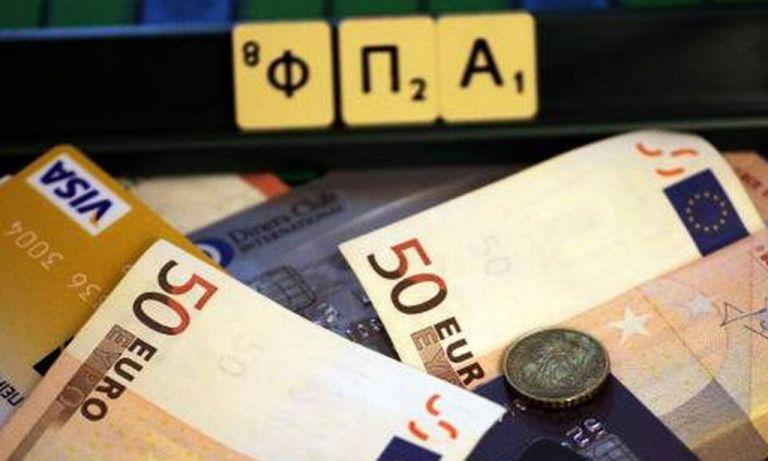 Κατατέθηκε η τροπολογία για τις μειώσεις στον ΦΠΑ | tovima.gr