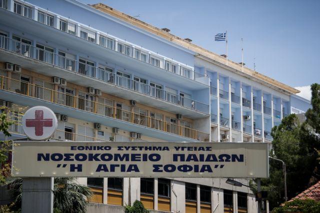 Αποσωληνώθηκε με επιτυχία η μικρή Αλεξία – Τι αναφέρει το νέο ανακοινωθέν | tovima.gr