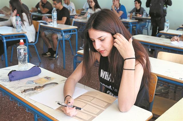 Πανελλαδικές: Σχέδιο «μπαίνουν όλοι στα Πανεπιστήμια» | tovima.gr