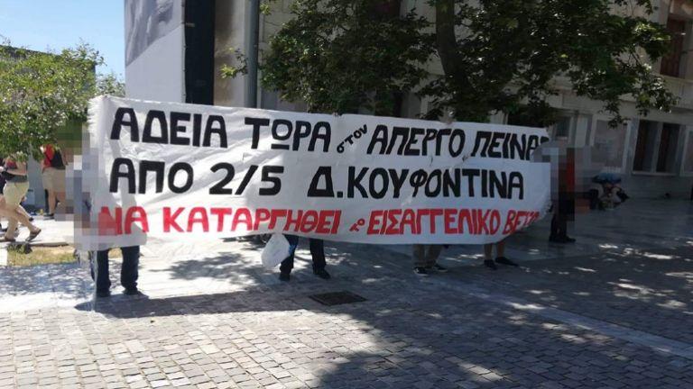 Επιθέσεις σε γραφεία  ΣΥΡΙΖΑ για τον Κουφοντίνα | tovima.gr