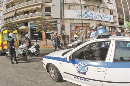 Η άγνωστη έκθεση της ΕΛ.ΑΣ. για την εγκληματικότητα | tovima.gr