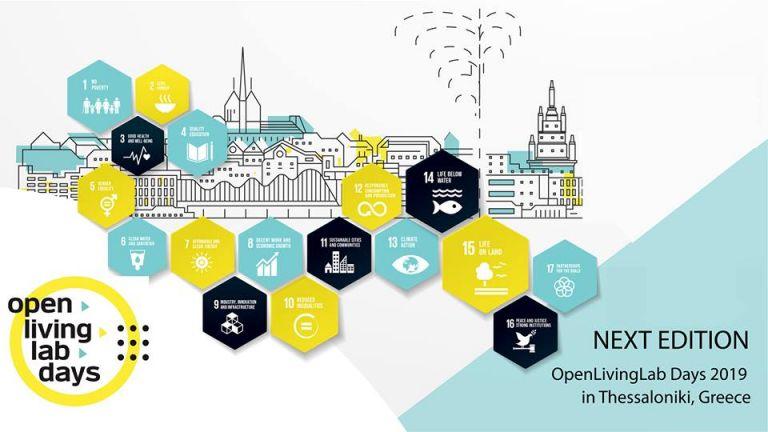 Ένα «ζωντανό» οικοσύστημα καινοτομίας τον Σεπτέμβριο στη Θεσσαλονίκη | tovima.gr