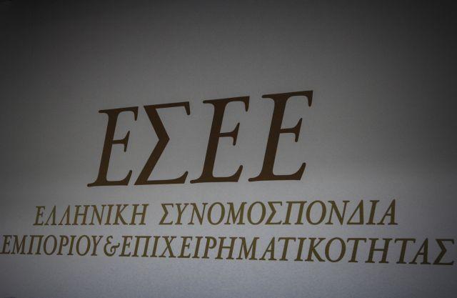 ΕΣΕΕ: Τζίρος έως 20 δισ. ευρώ χάνεται κάθε χρόνο από το παρεμπόριο | tovima.gr