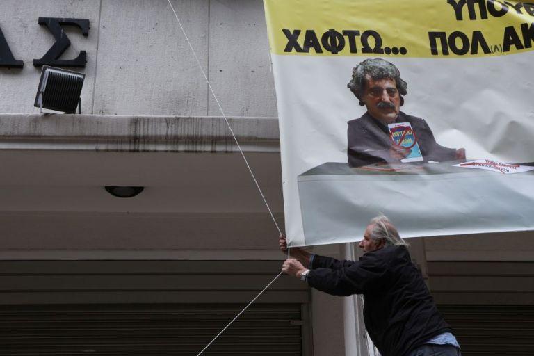 Καθαρίστριες Δρομοκαϊτειου σε Πολάκη: Πάρε την ντουντούκα και έλα να μας μιλήσεις, κότα | tovima.gr
