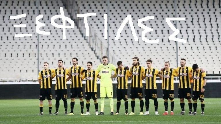 Σκληρή ανακοίνωση οπαδών της ΑΕΚ: «Πρόεδρε, με αυτές τις πατσαβούρες θα μπούμε στην Αγιά Σοφιά;» | tovima.gr