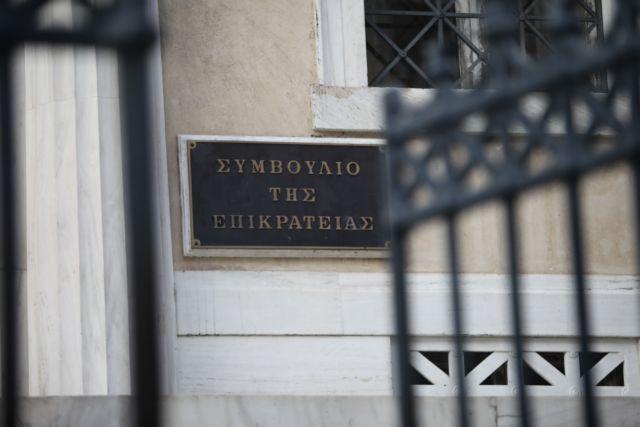 ΣτΕ: Νόμιμη η αύξηση των εισαγγελέων και αντεισαγγελέων Εφετών και Πρωτοδικών | tovima.gr