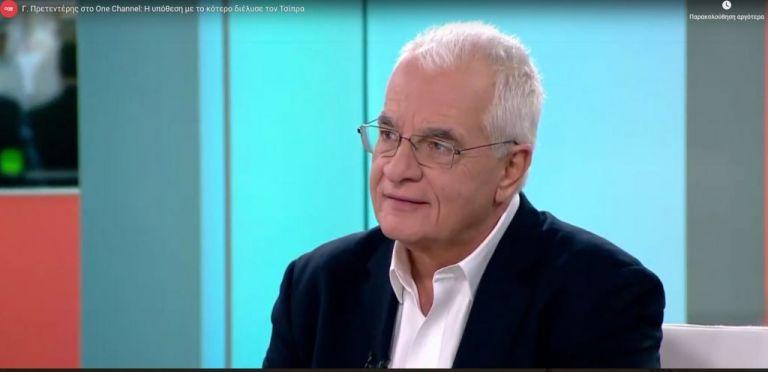 Γ. Πρετεντέρης στο One Channel: Η υπόθεση με το κότερο διέλυσε τον Τσίπρα | tovima.gr