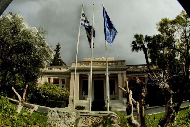 Οι αγορές πιέζουν και το Μαξίμου… «πέρα βρέχει» | tovima.gr
