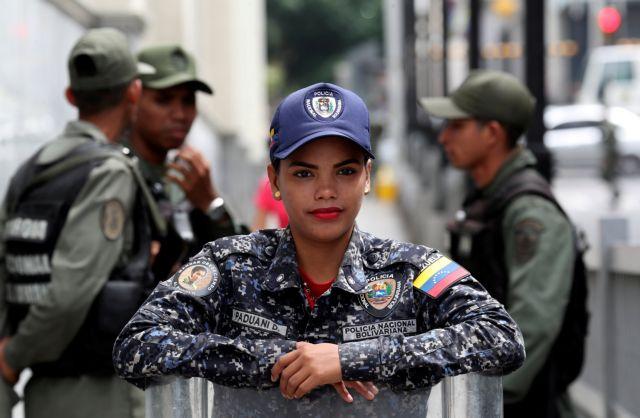 Βενεζουέλα: Οι δυνάμεις ασφαλείας απέκλεισαν την είσοδο του κοινοβουλίου | tovima.gr