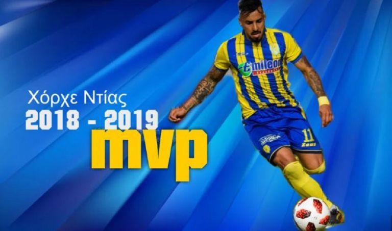 Παναιτωλικός : MVP της σεζόν ο Χόρχε Ντίας | tovima.gr