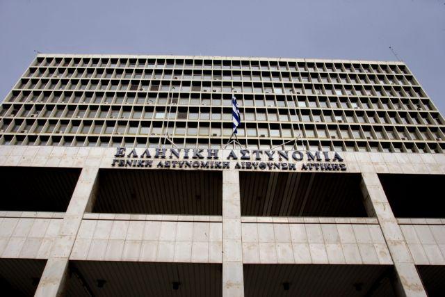 ΕΛ.ΑΣ.: SOS για παραπλανητικά ηλεκτρονικά μηνύματα   tovima.gr