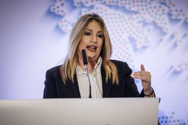 Γεννηματά για ευρωεκλογές: Τσίπρας και Μητσοτάκης κρύβουν την πραγματική τους ατζέντα | tovima.gr