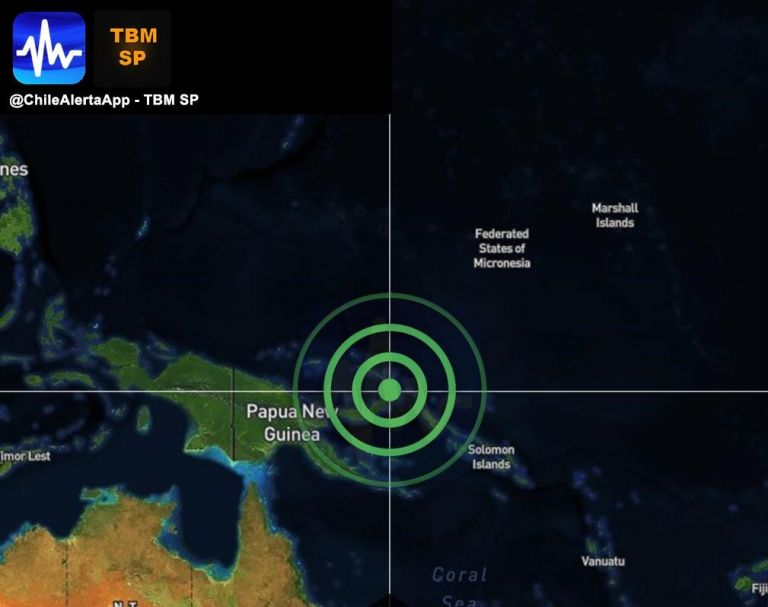 Σεισμός 7,5 βαθμών στην Παπούα Νέα Γουινέα | tovima.gr