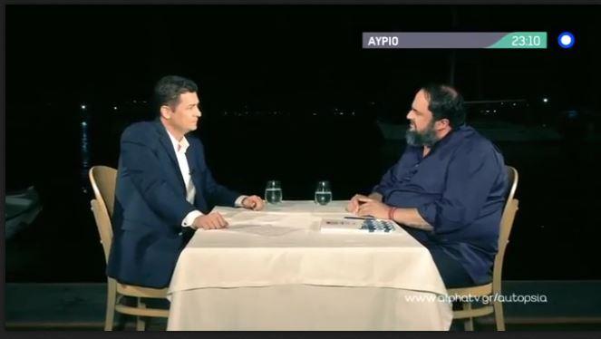 Ο Βαγγέλης Μαρινάκης σε μια συνέντευξη εφ' όλης της ύλης στον Alpha και τον Αντώνη Σρόιτερ   tovima.gr