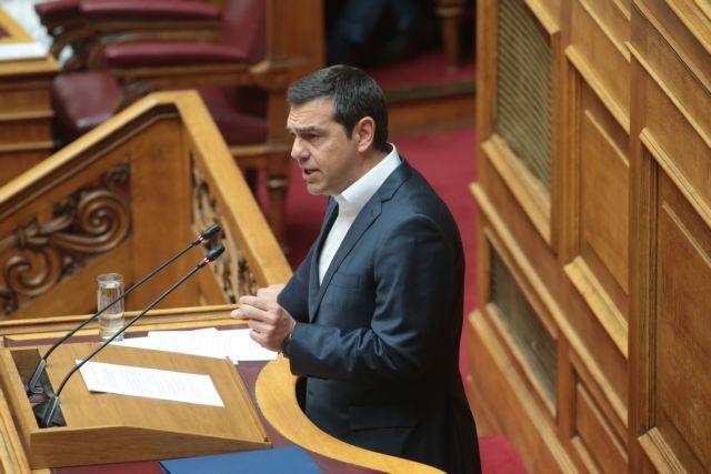 Τσίπρας: Χαίρομαι που ψηφίζουν τα μέτρα όλες οι πτέρυγες της Βουλής | tovima.gr