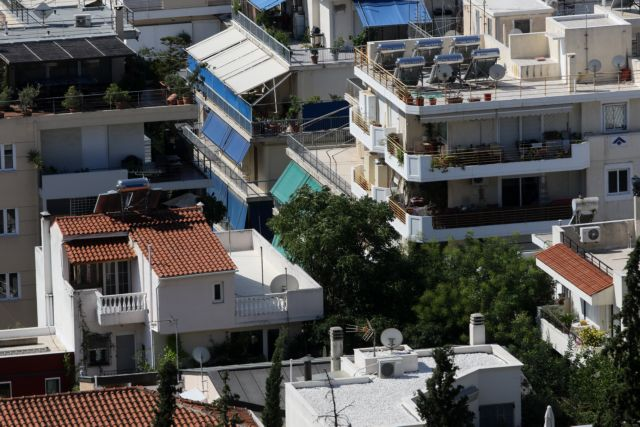 ΕΝΦΙΑ: Τροπολογία για αλλαγές στον υπολογισμό της ακίνητης περιουσίας | tovima.gr