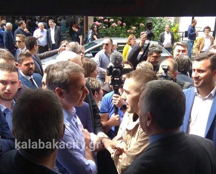 Συνάντηση Μητσοτάκη – Φορτούνη στην Καλαμπάκα | tovima.gr
