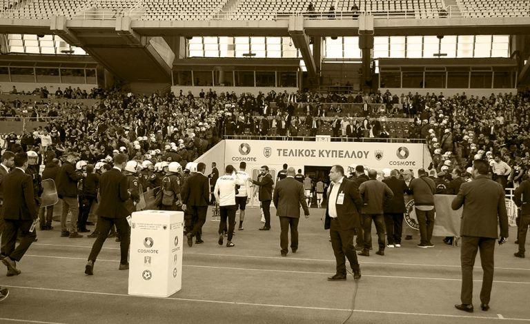 Το Κύπελλο «επίσημων» χουλιγκάνων και της… ελίτ των «βλαχοπροέδρων» της ΕΠΟ | tovima.gr