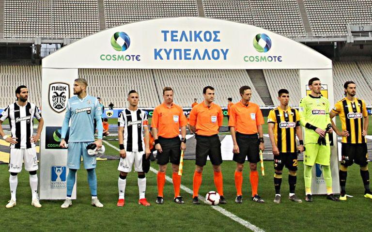 Απίστευτο! Άλλαξε η τριάδα των διαιτητών του Τελικού χωρίς να ενημερωθεί η ΕΠΟ   tovima.gr