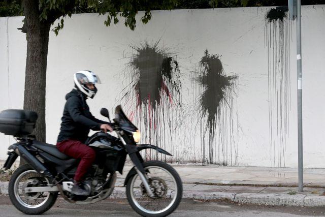 Rouvikonas vandalises US Ambassador's residence in Athens | tovima.gr