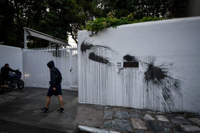 ΥΠΕΞ : Εντονη καταδίκη της επίθεσης στην οικία του αμερικανού πρέσβη | tovima.gr