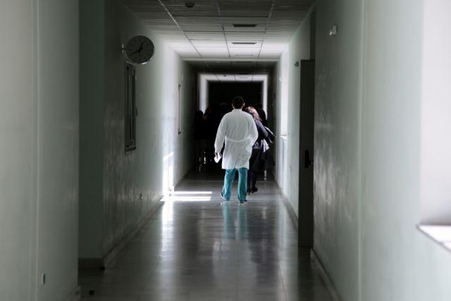 Πανελλαδική πανυγειονομική 24ωρη απεργία την Πέμπτη | tovima.gr