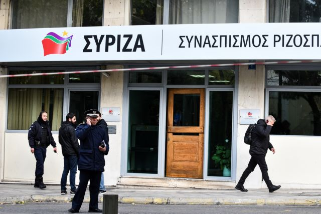 Editorial: They don't even want to hear about SYRIZA | tovima.gr