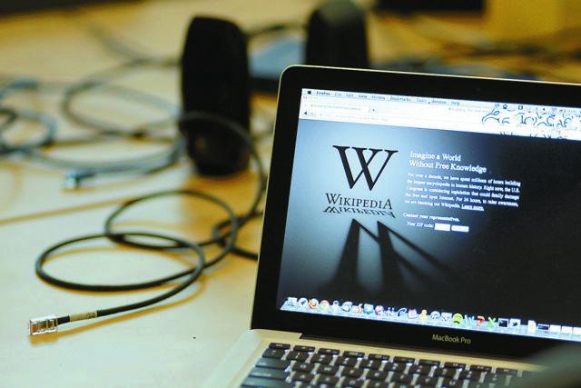 Μπλόκο της Κίνας στη Wikipedia | tovima.gr