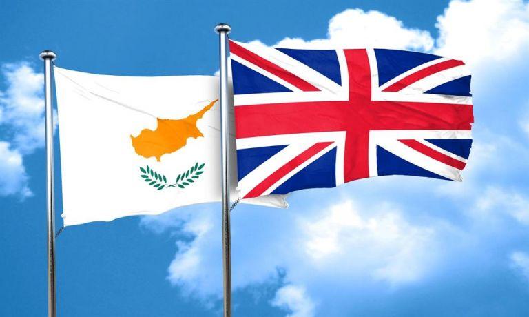 Λευκωσία: Αντιδράσεις γιατί η Βρετανία «γκρίζαρε» τη Κυπριακή ΑΟΖ | tovima.gr