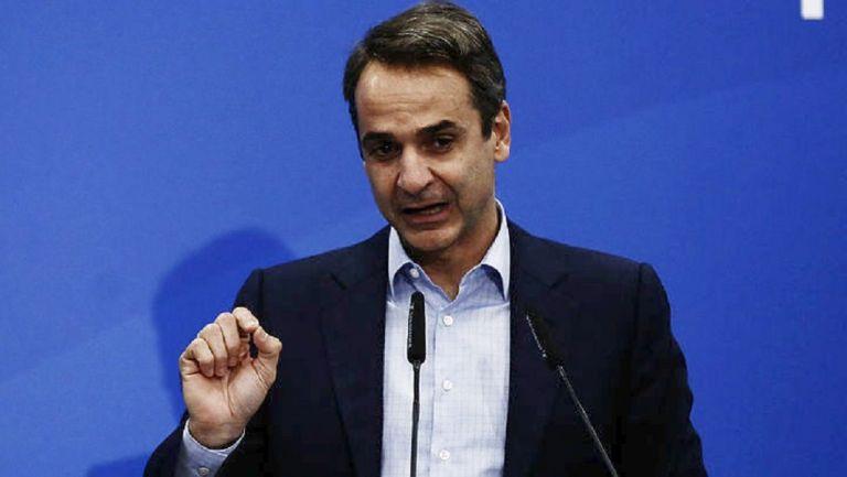 Μητσοτάκης : Η κυβέρνηση ευθύνεται για την κατάντια σε ποδόσφαιρο – μπάσκετ | tovima.gr