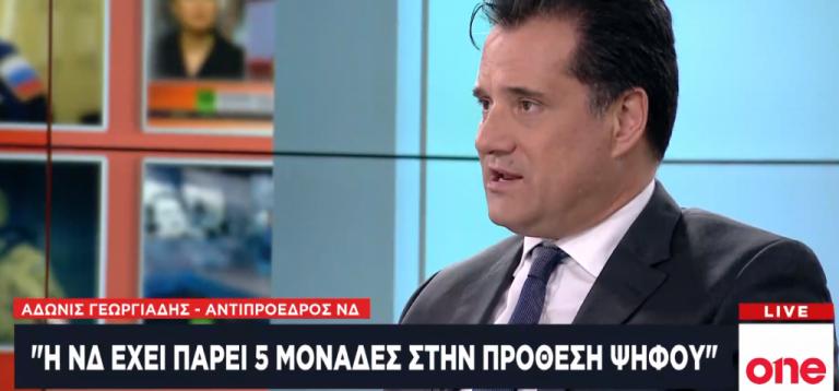 Α. Γεωργιάδης στο One Channel: Εμετικό αυτό που κάνει ο Τσίπρας με τους συνταξιούχους   tovima.gr