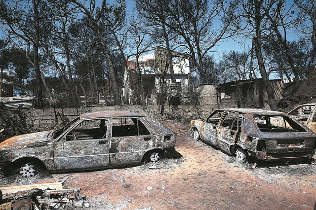 Στο υπ. Περιβάλλοντος σήμερα οι πυρόπληκτοι από το Μάτι | tovima.gr