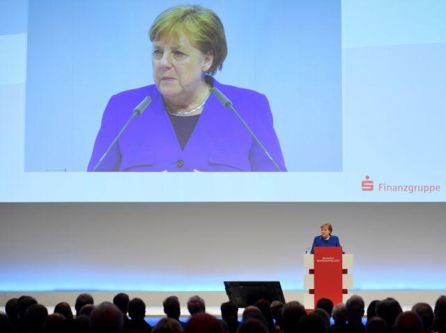 Deutsche Welle: Θα αναλάβει η Αγκελα Μέρκελ ευρωπαϊκό αξίωμα; | tovima.gr