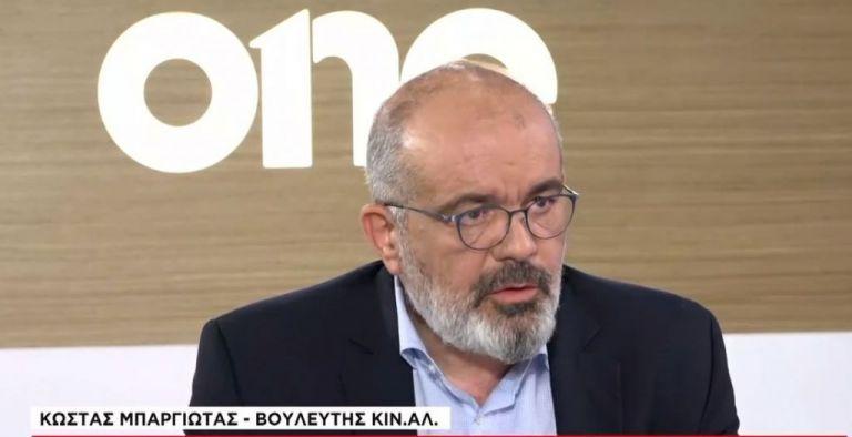 Κ. Μπαργιώτας στο One Channel: Το ΚΙΝΑΛ μπορεί να συνεργαστεί με όλους υπό προϋποθέσεις | tovima.gr