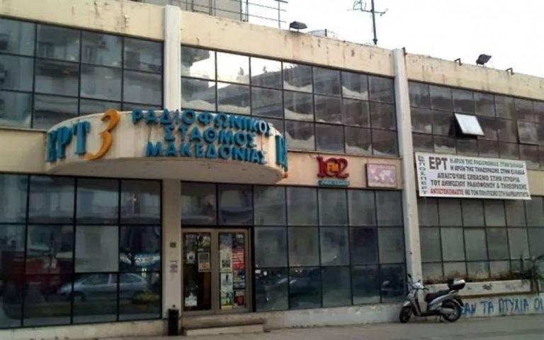 Παρέμβαση αναρχικών στο ραδιόφωνο της ΕΡΤ3 για τον Κουφοντίνα   tovima.gr