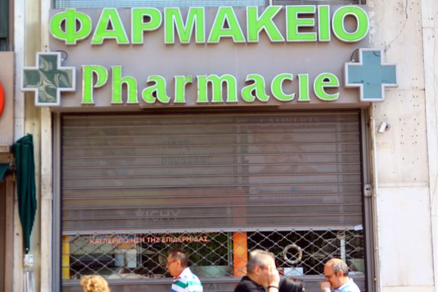 Νέα τροπολογία για μείωση συμμετοχής στα φάρμακα και αργίες φαρμακειών | tovima.gr