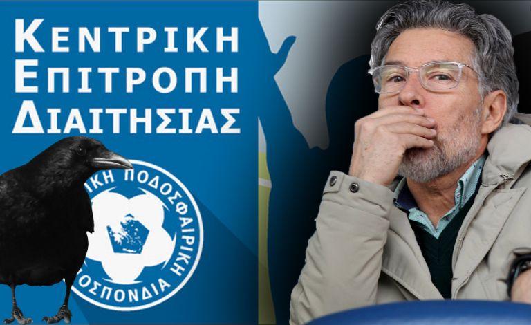 Ήρθε η ώρα να απαλλαγεί των καθηκόντων του ο κ. Περέιρα… | tovima.gr