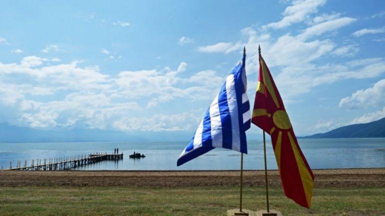 Αθήνα-Σκόπια συναντιούνται για τα σχολικά βιβλία – Στην Οχρίδα ο Μπόλαρης | tovima.gr