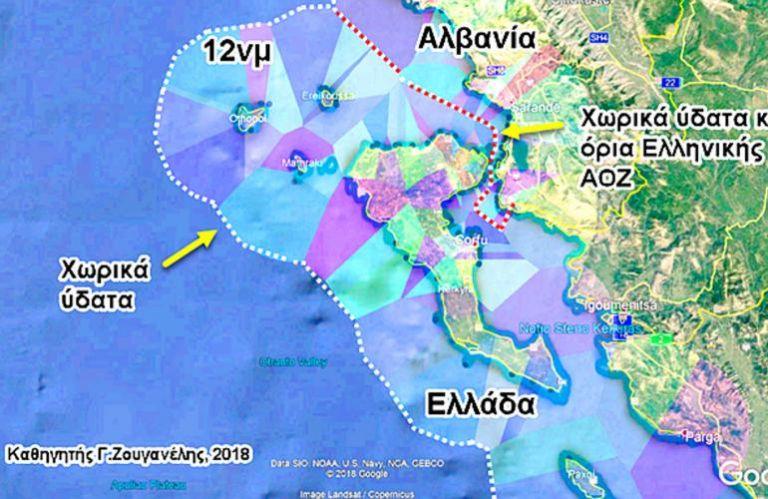 Ιόνιο: Επέκταση των χωρικών υδάτων στα 12 μίλια | tovima.gr