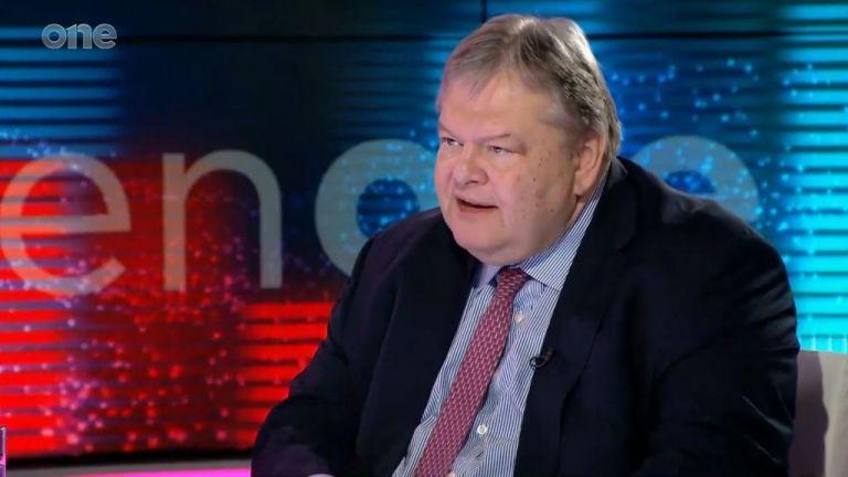 Ε. Βενιζέλος στο One Channel: Ο λαός είδε το «όχι» του δημοψηφίσματος να ευτελίζεται, αλλά ξαναψήφισε ΣΥΡΙΖΑ | tovima.gr