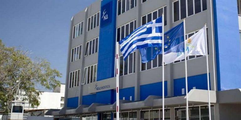 ΝΔ : Προκλητικό το σποτ της Ρένας Δούρου | tovima.gr